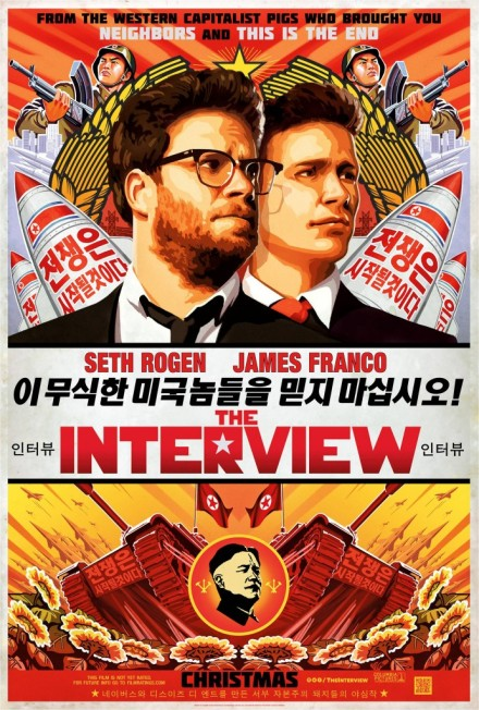 the-interview-2014-movie-poster-691x1024